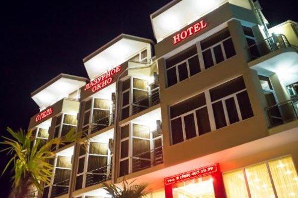 Отель Лазурное Окно - фото 23