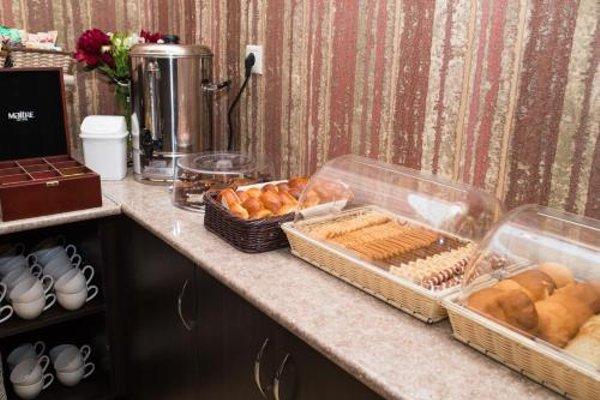 Отель Лазурное Окно - фото 7