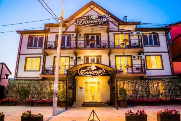 Отель Бонжур - фото 5