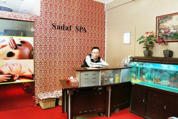 Sadaf Hotel - фото 16
