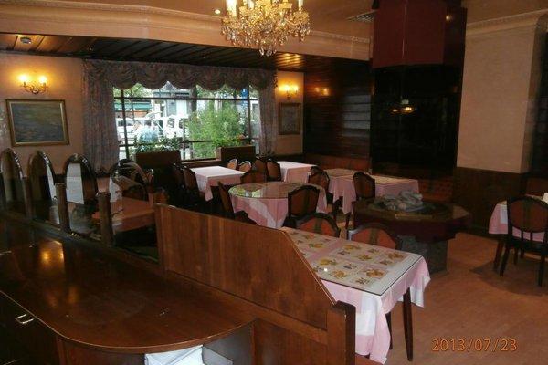 Hotel L'Auberge Autrichienne - фото 13