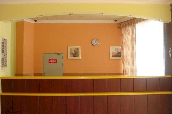 Home Inn Jianshe Road - 5
