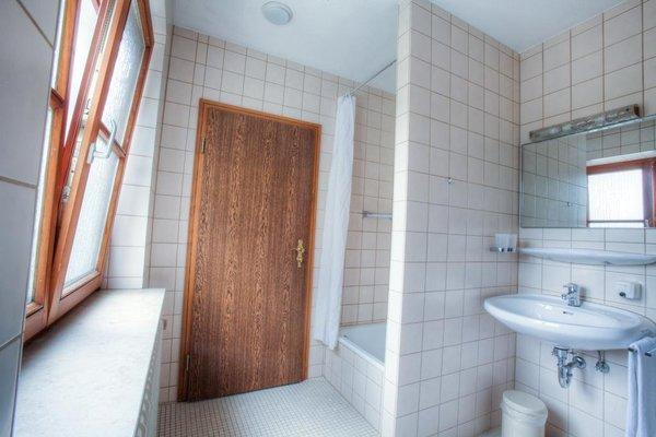 Barfusser Hotel Neu-Ulm - фото 10