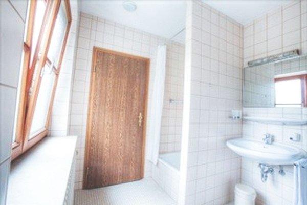 Barfusser Hotel Neu-Ulm - фото 8