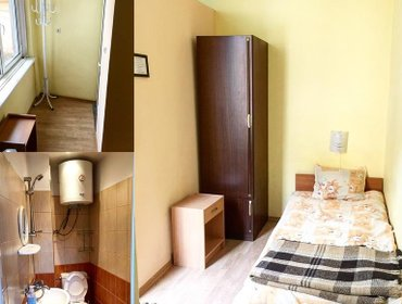 Guesthouse Elysia Homestay