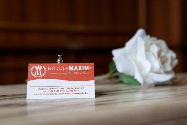 Бутик Отель Максим - фото 16