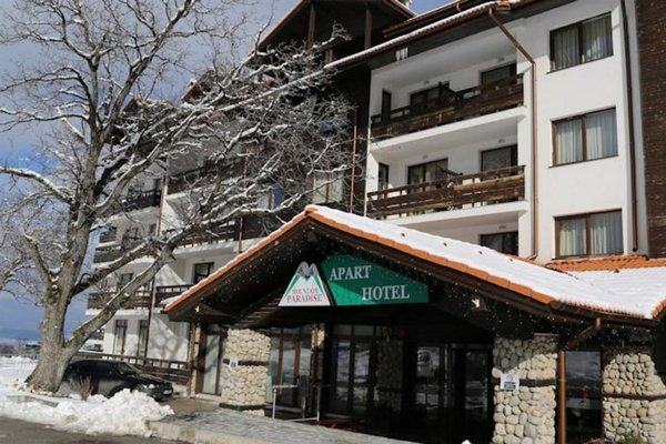 Mountain Paradise by the Walnut Trees Aparthotel - фото 23