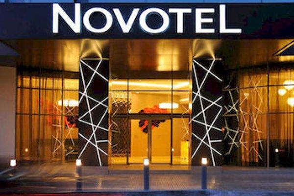 Novotel Nuernberg Centre Ville - фото 16