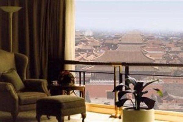 Renaissance Beijing Wangfujing Hotel - 16