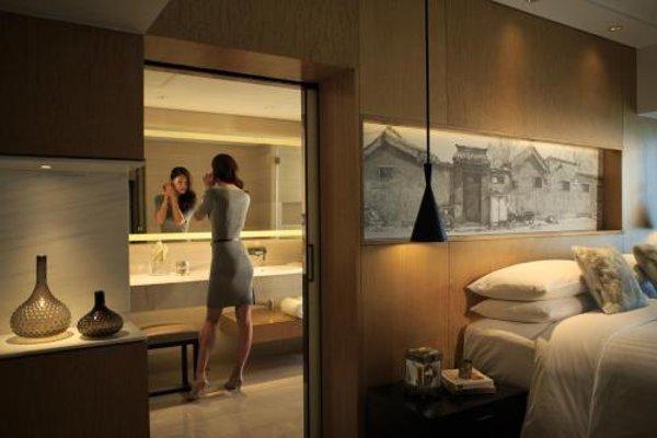 Renaissance Beijing Wangfujing Hotel - 21