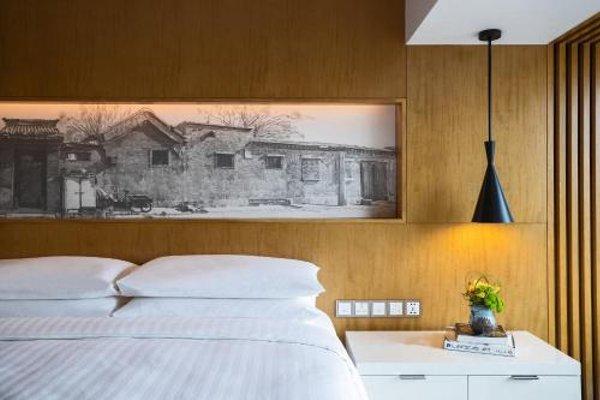 Renaissance Beijing Wangfujing Hotel - 4