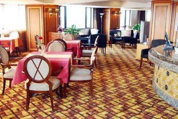 Renaissance Beijing Wangfujing Hotel - 7