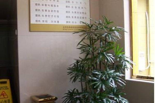 Shindom Inn Da Zha Lan - 16