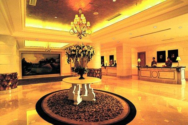 Grand Mercure Beijing Dongcheng - фото 6
