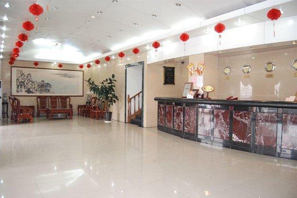 Beijing Yifa Hotel (North Building) - 7