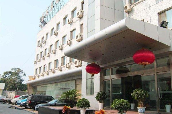 Beijing Yifa Hotel (North Building) - 9
