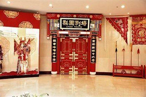 Jianguo Qianmen Beijing - фото 11