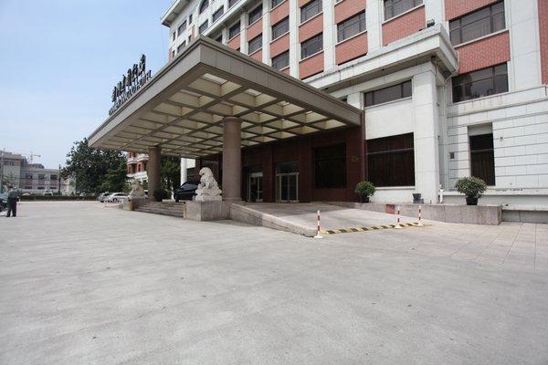 Jianguo Qianmen Beijing - фото 22