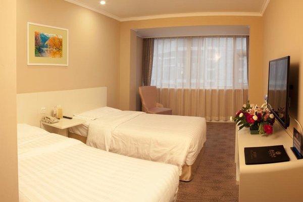Beijing Chong Wen Men Hotel - фото 50