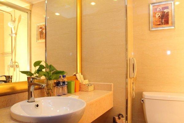 Beijing Chong Wen Men Hotel - фото 10