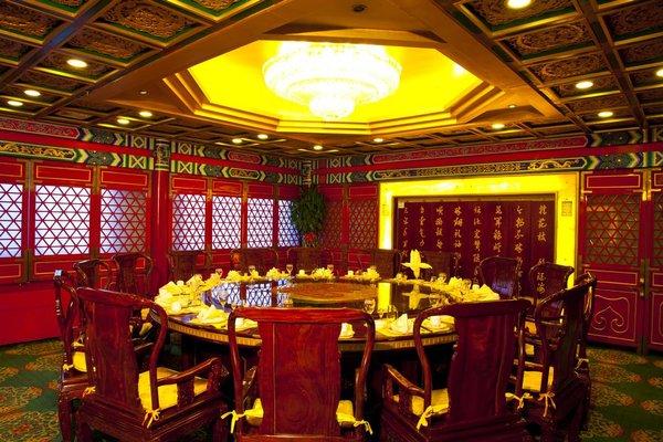 Beijing Chong Wen Men Hotel - фото 11