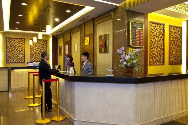 Beijing Chong Wen Men Hotel - фото 16