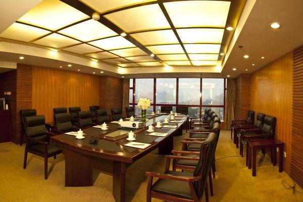 Beijing Chong Wen Men Hotel - фото 18