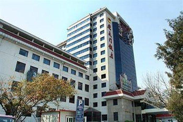 Beijing Chong Wen Men Hotel - фото 20