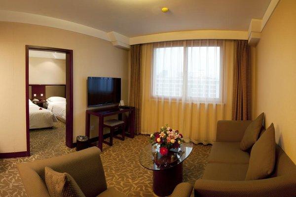 Beijing Chong Wen Men Hotel - фото 4