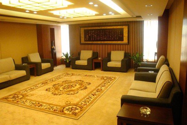 Beijing Chong Wen Men Hotel - фото 6