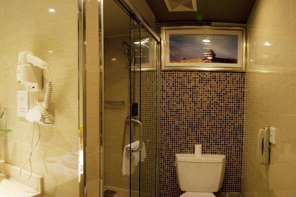 Beijing Chong Wen Men Hotel - фото 8