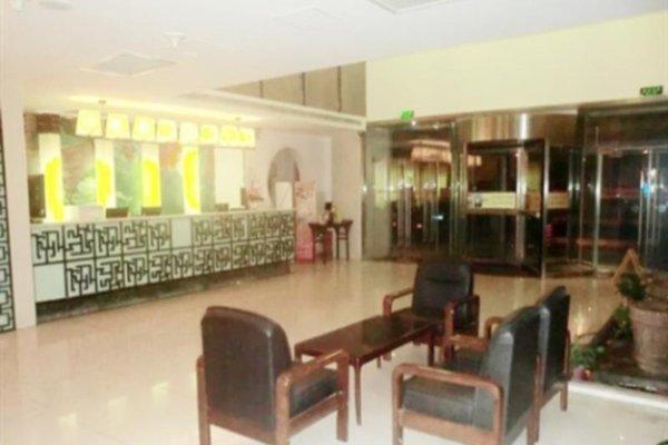 Motel 168 Beijing Zhong Guang Chun Inn - фото 5