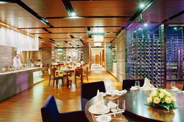 Hotel Nikko New Century Beijing - 11