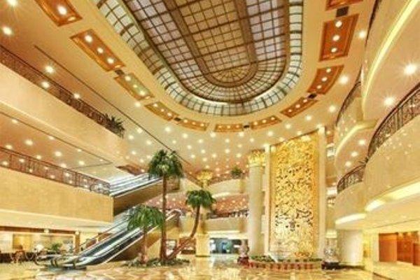 Hotel Nikko New Century Beijing - 15