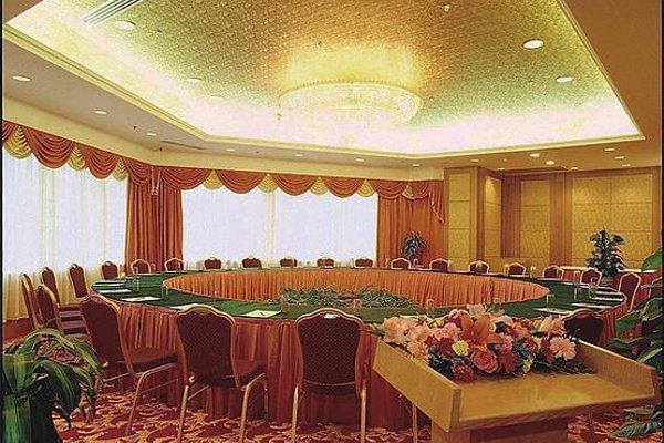 Hotel Nikko New Century Beijing - 18