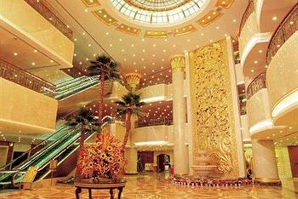 Hotel Nikko New Century Beijing - 4