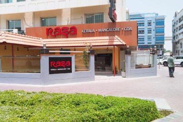 Fortune Karama Hotel - фото 21
