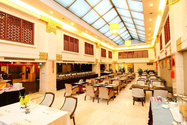Jade Garden Hotel - фото 13