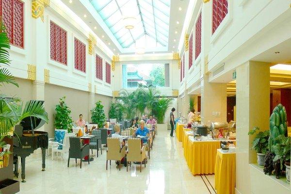 Jade Garden Hotel - фото 16
