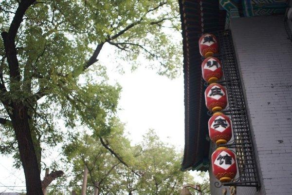 Jade Garden Hotel - фото 22