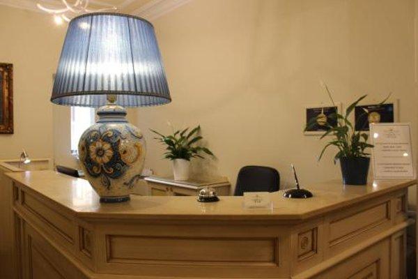 Umberto House Catania - 14
