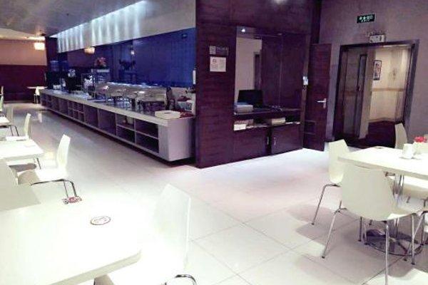 Jinjiang Inn Beijing Tianqiao - 17