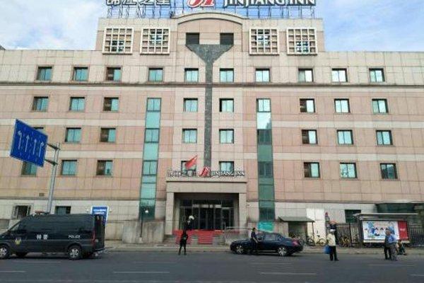 Jinjiang Inn Beijing Tianqiao - фото 22