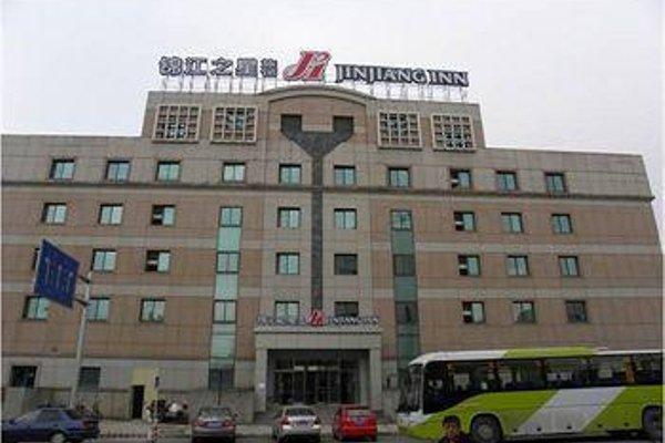 Jinjiang Inn Beijing Tianqiao - фото 23