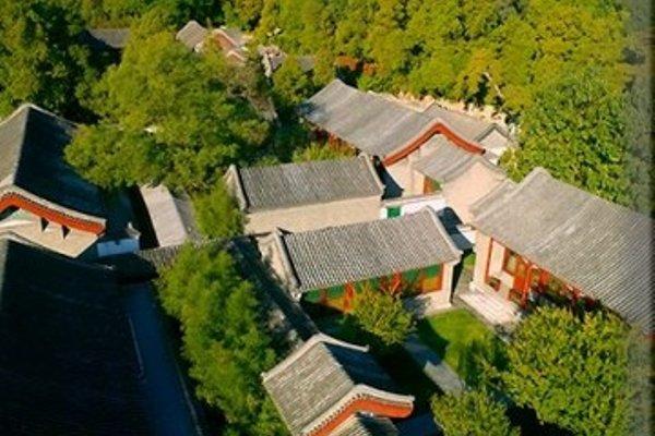 Aman Summer Palace Beijing - фото 18