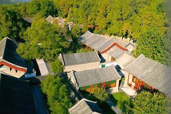 Aman Summer Palace Beijing - фото 20