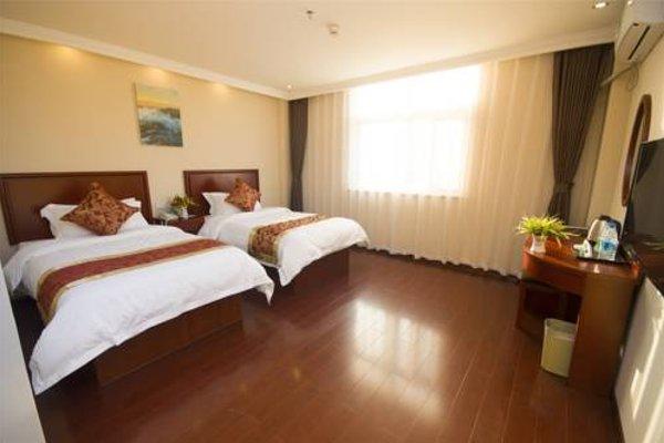 GreenTree Inn BeiJing XueQing Road Business Hotel - фото 11