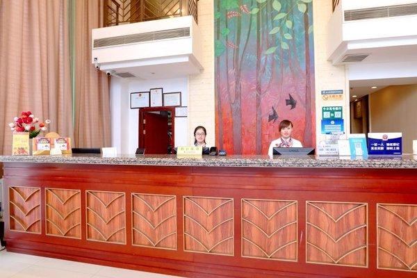 GreenTree Inn BeiJing XueQing Road Business Hotel - фото 16