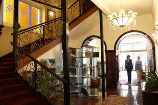 Отель Mozart Opatija - 15