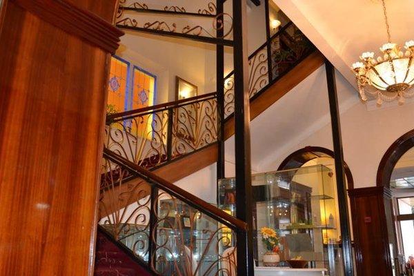 Отель Mozart Opatija - 16
